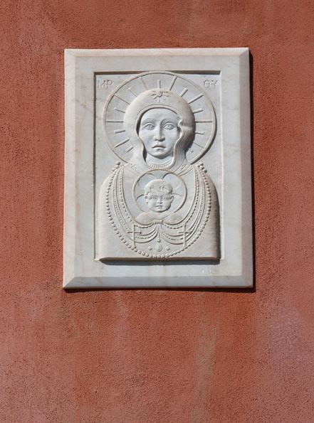 San Lazzaro degli Armeni, Venice, restoration | Studio CandC