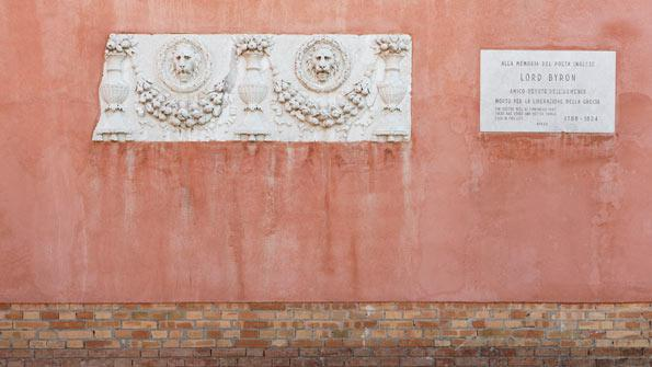 Studio C and C | restauro del Monastero di San Lazzaro degli Armeni